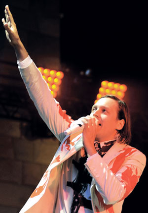 Arcade Fire frontman Win Butler led the party.