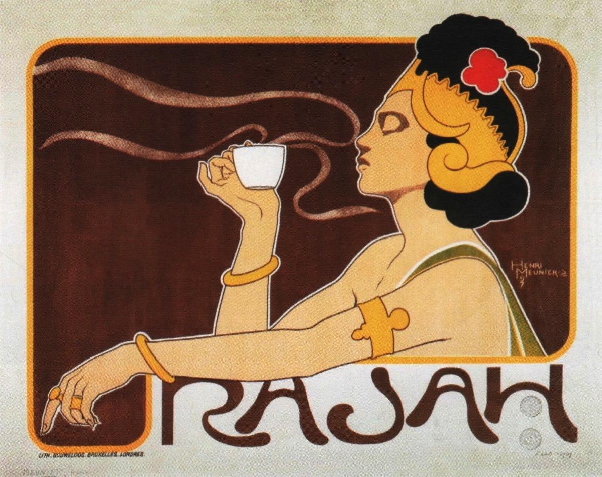 Henri Meunier s best work and a masterpiece Rajah 1898 1200x951